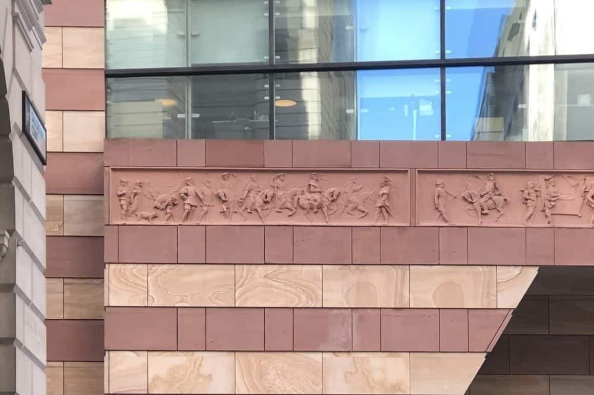 No.1 Poultry's Decorative Frieze