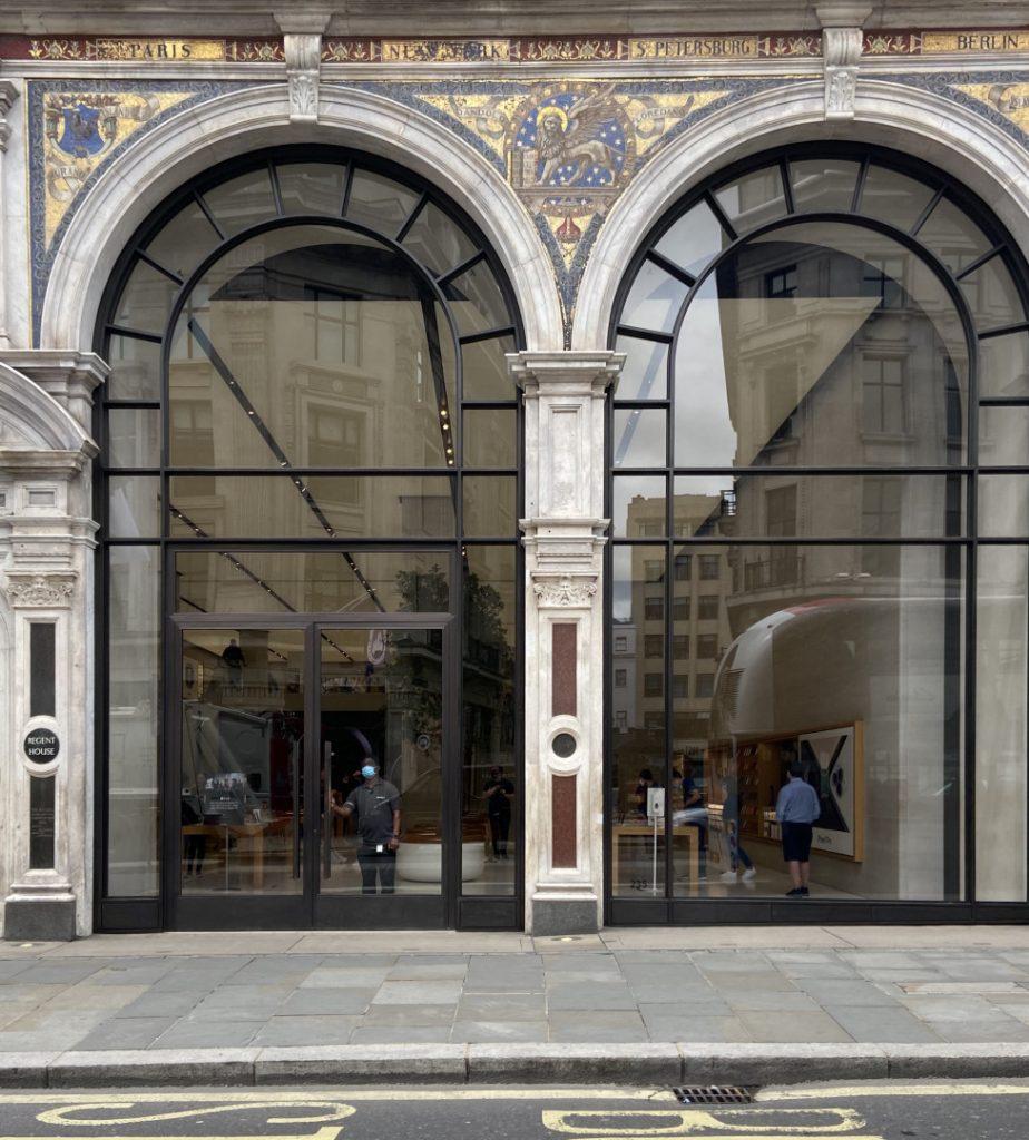 London's Best Mosaics | Look Up London - Regent Street